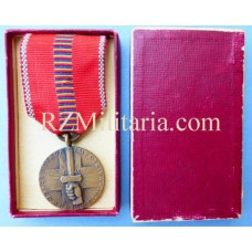 1941 Rumanian Crusade Against Communism Medal